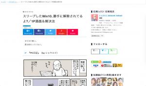 石岡ショウエイBlog『猫まみれ涙娘。』