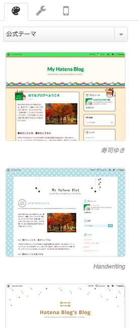 スクリーンショット 2014-11-08 18.42.46