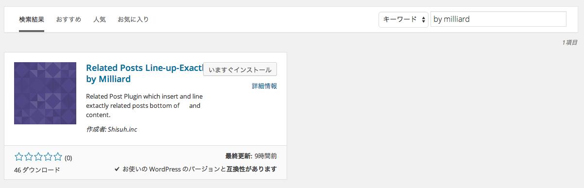スクリーンショット 2014-11-08 19.35.18