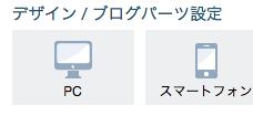 スクリーンショット 2014-11-16 16.36.30