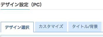 スクリーンショット 2014-11-16 16.48.52