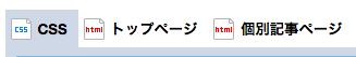 スクリーンショット 2014-11-16 16.49.54