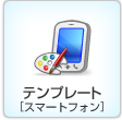 スクリーンショット 2015-01-26 14.01.36