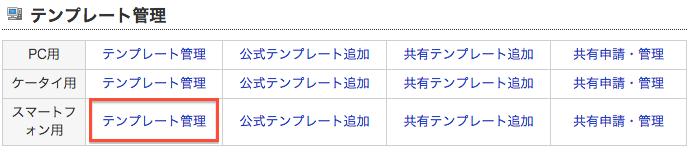 スクリーンショット 2015-01-26 16.03.44